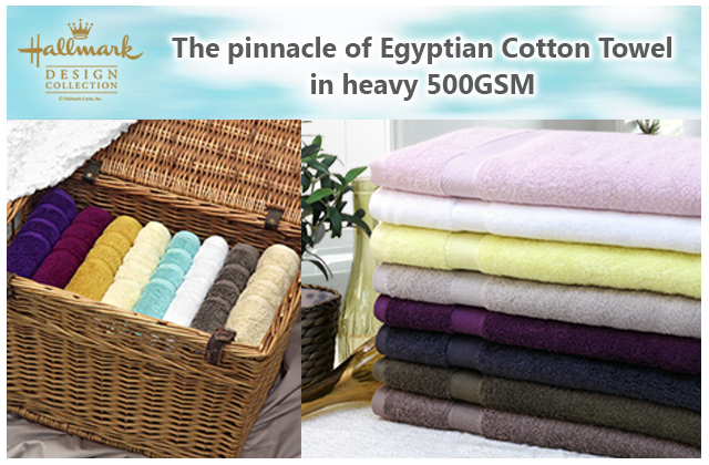 The pinnacle of Hallmark Egyptian cotton towel in heavy 500 GSM